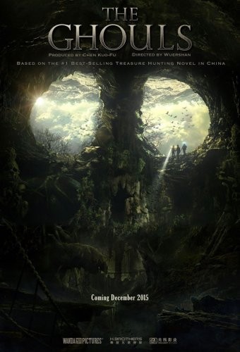 Mojin The Lost Legend (2015) BDRip x264-ROVERS