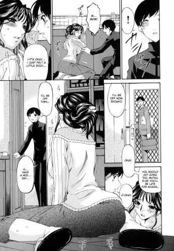Asuka Bai - Sinful Mother vol.1 [ENG]