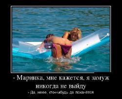 Подборка лучших демотиваторов №198
