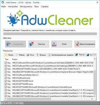 AdwCleaner 5.016