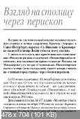 http://i74.fastpic.ru/thumb/2015/1103/43/7702abb3674763c83849f27f2868ed43.jpeg