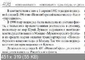 http://i74.fastpic.ru/thumb/2015/1103/f0/127286c5d0a5eec6eda52eb6de154ef0.jpeg