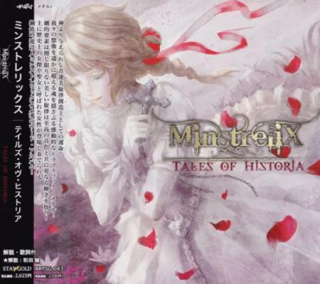MinstreliX - Tales Of Historia [Japanese Edition] (2012)