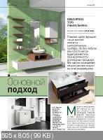 Идеи вашего дома №11 (ноябрь 2015) Россия