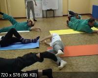 Динамический самомассаж со всем комплексом упражнений (2015) Семинар