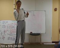 Алекей Кириллов. Динамический самомассаж со всем комплексом упражнений (2015) Семинар