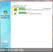 Driverpack Solution 15.11 шарик-off edition (x86/x64/2015/RUS/ML)