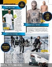 Maxim №12 (декабрь 2015) Россия