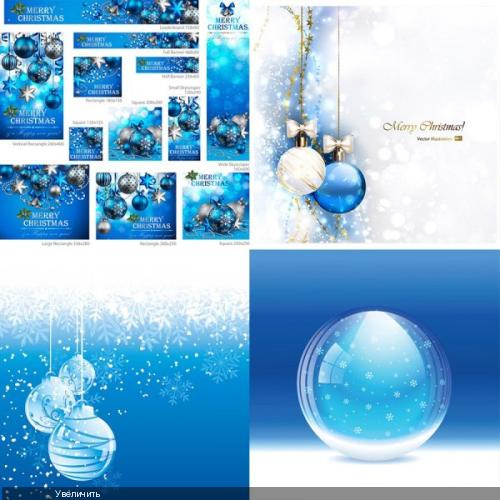 ������� ������� - Vector New Year Tree Balls