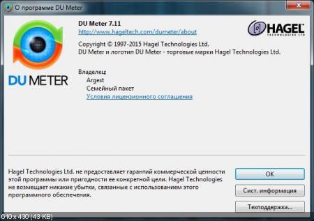 DU Meter 7.11 Build 4757 Final