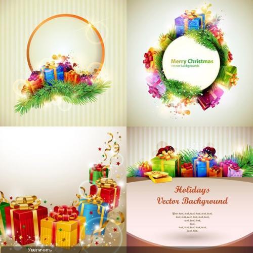 Vector - Новогодние подарки / New Year Gifts