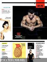 Men's Health №12 (декабрь 2015) Россия