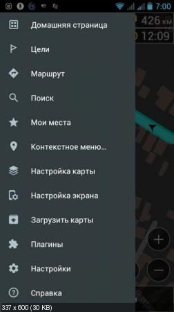 OsmAnd + Maps & Navigation 2.2.2 (Android)