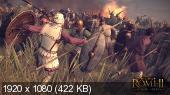 Total war: rome ii - emperor edition (update 17/2014/Rus) repack =nemos=. Скриншот №3