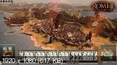 Total war: rome ii - emperor edition (update 17/2014/Rus) repack =nemos=. Скриншот №2