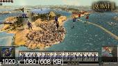 Total War: Rome II - Emperor Edition (Update 17/2014/RUS/Repack)