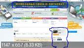 http://i74.fastpic.ru/thumb/2015/1203/2b/102c71fd7c23f728076438c24012662b.jpeg