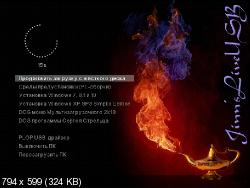 ����������������� Jinn'sLiveUSB 5.0 UEFI (x86/x64/2015/RUS)