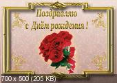 http://i74.fastpic.ru/thumb/2015/1212/e3/56e9f992819e12f94b3a91a710c64ee3.jpeg
