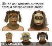Фотоподборка '220V' 19.12.15