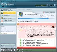 SpyHunter 4.25.6.4782 - антишпион, антивирус