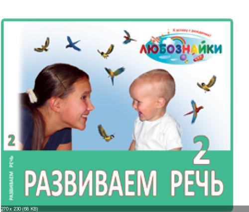 триз комплект развивающих дисков для ребенка 2014 pcrec