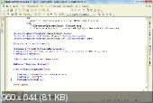 1С: Программист -Быстрый старт в профессию(Евгений Гилев)