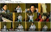 �������� ���� ��  (2001) DVDRip