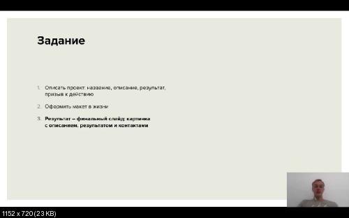 Дизайн сайта с нуля - курс с практикой