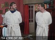 Иван Васильевич меняет профессию (1973) (BDRip-AVC) 60 fps