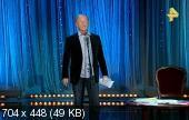 Михаил Задорнов. Смех в конце тоннеля (2016.01.01) SATRip