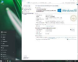 Windows 10 Enterprise (x86) by SLO94 v.08.01.16 RUS