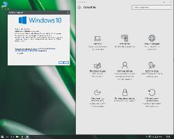 Windows 10 Enterprise (x86) by SLO94 v.08.01.16 RUS