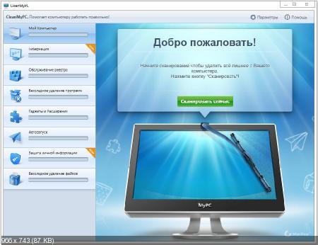 MacPaw CleanMyPC 1.7.2