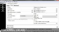 MKVToolNix 8.8.0 Final + Portable