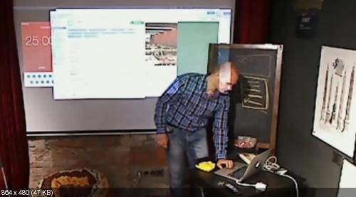 [Артём Горбунов] Управление проектами, людьми и собой