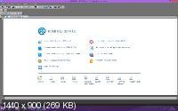 КОМПАС-3D 16.0.10 RePack by KpoJIuK