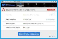 Malwarebytes Anti-Malware Premium 2.2.0.1024 (DC. 13.01.2016) Multilingual Portable
