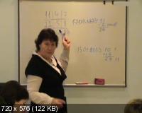 Нумерология от Сидоровой Н.А. (+ Видеоприложение)