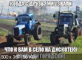Фотоподборка '220V' 31.01.16