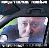 Фотоподборка '220V' 09.02.16