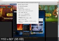 Brave 0.7.14 x64 -  браузер
