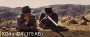 Джанго освобожденный / Django Unchained (2012) (BDRip-AVC) 60 fps
