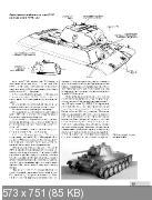 Барятинский М.Б. - Т-34. Лучший танк Второй мировой (2007)