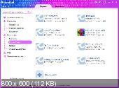 RaidCall 8.1.8 (1.0.3112.146) + Portable
