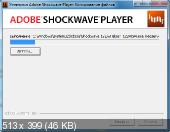 Adobe Shockwave Player 12.2.5.195 (Full/Slim)