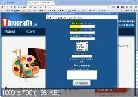 Олег Касьянов. Как изучить HTML и CSS за 3 дня (2013) Видеокурс