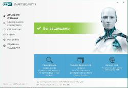 ESET NOD32 Antivirus | Smart Security v.9.0.375.1 Final Repack
