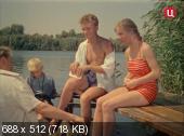 Скачать фильм Яблоко раздора (1962) SATRip через торрент - TFile