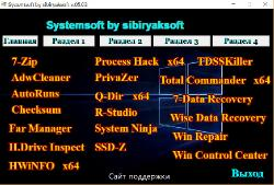 Systemsoft Portable by sibiryaksoft v 05.03 (2016/ML/RUS)